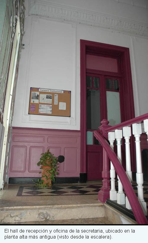 FUNDAMIND-ingreso-vestibulo-planta-alta